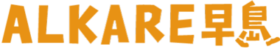 ALKARE早島オフィシャルサイト Logo